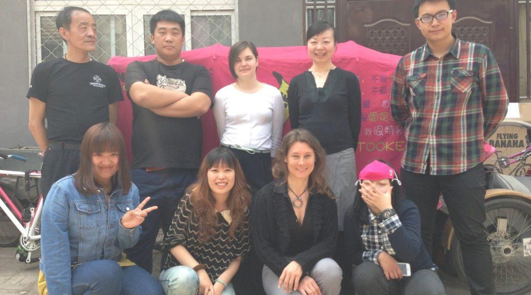 Natooke Internship with CRCC Asia