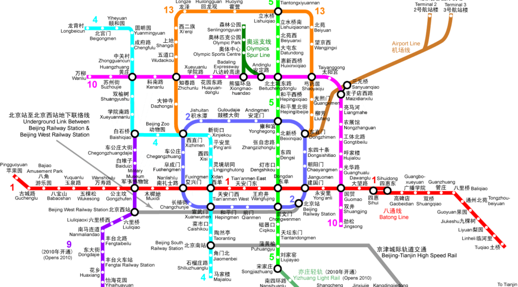 Beijing Subway, China, CRCC Asia